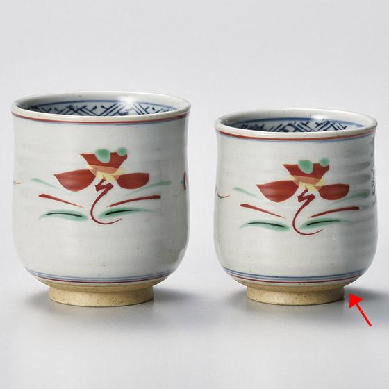 isj-378-047 和食器 物品 ホ378-047 伊賀斑点 迅速な対応で商品をお届け致します 小 赤絵花湯呑 ECJ
