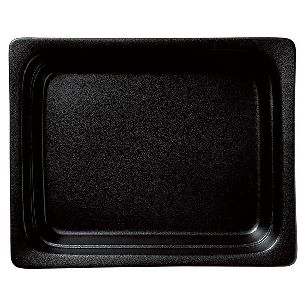 和食器 イ593-047 ガストロノームパン(UAE) 角型深1/2黒 【ECJ】