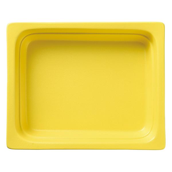 和食器 イ593-177 ガストロノームパン(UAE) 角型深1/2イエロー 【ECJ】