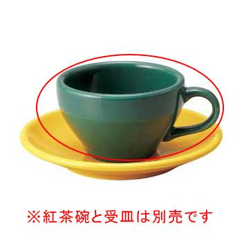 【まとめ買い10個セット品】ト588-137 ピアット グリーン紅茶碗【キャンセル/返品不可】【ECJ】