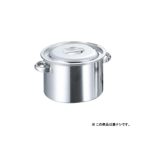 【まとめ買い10個セット品】【業務用】AG モリブデン半寸胴鍋 27cm