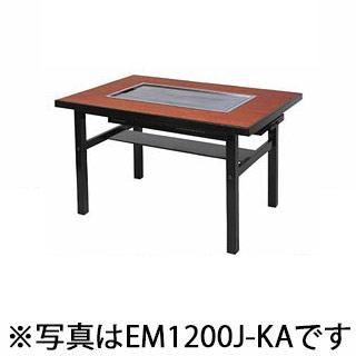 【業務用】お好み焼きテーブル 電気 6人掛け 洋卓 組立式 木製脚 EL1550J-KA 【 メーカー直送/後払い決済不可 】