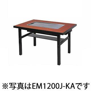 【業務用】お好み焼きテーブル 電気 6人掛け 和卓 組立式 木製脚 EL1550J-KB 【 メーカー直送/後払い決済不可 】