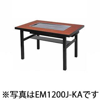 【業務用】お好み焼きテーブル 電気 4人掛け 洋卓 組立式 木製脚 EM1550J-KA 【 メーカー直送/後払い決済不可 】
