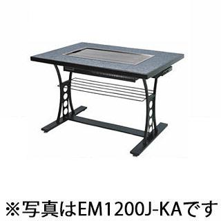 【業務用】お好み焼きテーブル 電気 6人掛け 洋卓 固定式 スチール脚 EO1750J-QA 【 メーカー直送/後払い決済不可 】