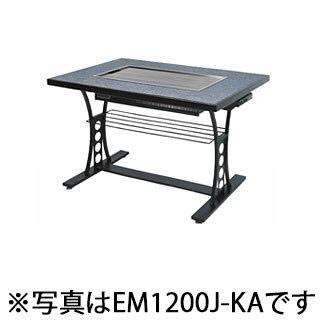 【業務用】お好み焼きテーブル 電気 6人掛け 和卓 固定式 スチール脚 EO1750J-QB 【 メーカー直送/後払い決済不可 】