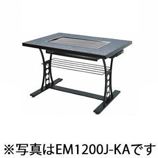 【業務用】業務用ガス式お好み焼きテーブル 6人掛け 洋卓 固定式 スチール脚 GL1550J-QA 【 メーカー直送/後払い決済不可 】