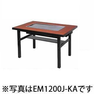 【業務用】業務用ガス式お好み焼きテーブル 6人掛け 和卓 組立式 木製脚 GO1750J-KB 【 メーカー直送/後払い決済不可 】
