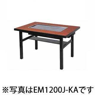 【業務用】業務用ガス式お好み焼きテーブル 6人掛け 洋卓 組立式 木製脚 PL1550J-KA 【 メーカー直送/後払い決済不可 】