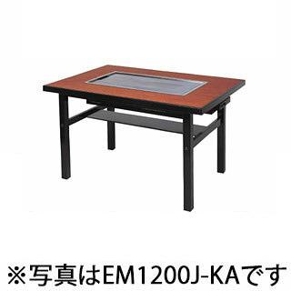 【業務用】業務用ガス式お好み焼きテーブル 4人掛け 和卓 組立式 木製脚 PM1550J-KB 【 メーカー直送/後払い決済不可 】