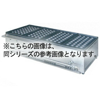 da-td530-t2 返品不可 業務用 たこ焼きジャンボ32穴 TD530-T2 530×510×270 12A 後払い決済不可 ECJ メーカー直送 デポー 13A 都市ガス