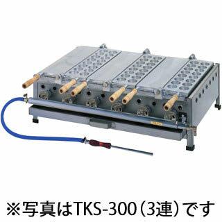 業務用半自動おやつ焼き器 3連 焼き板交換タイプ TSK-300 【 メーカー直送/後払い決済不可 】 【ECJ】