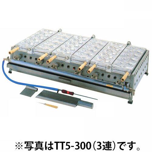 【業務用】業務用 半自動たい焼き器 3連 15個焼タイプ TT5-300 【 メーカー直送/後払い決済不可 】 【 送料無料 】