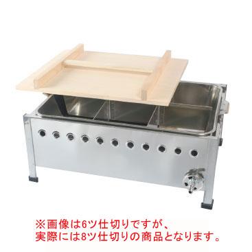 【業務用】IKK 業務用 おでん 直下式/マッチ点火 OM53S 【 おでん(直下式・湯煎式) 】