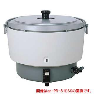 【業務用】【 業務用炊飯器 】 パロマ 業務用ガス炊飯器 折れ取手付〔PR-81DSS〕 【 送料無料 】