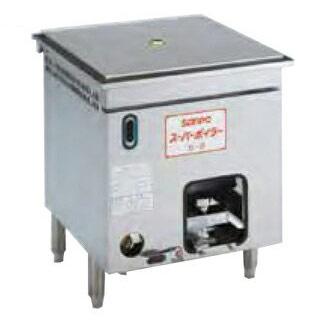 【業務用】ガス式スーパーボイラー 蒸し器 S-0 515×554×650mm【 メーカー直送/後払い決済不可 】