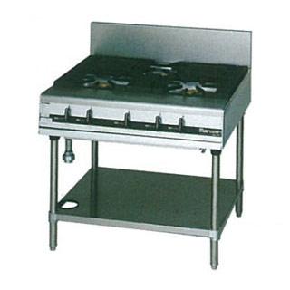 【業務用】 マルゼン パワークックガステーブル MGTXS-097E 900×750×800 12A・13A(都市ガス)【 メーカー直送/後払い決済不可 】【ECJ】