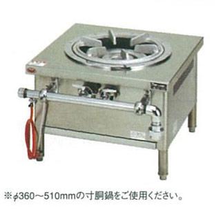 【業務用】マルゼン 外管式スープレンジ MLSG-066 600×600×450【 メーカー直送/後払い決済不可 】