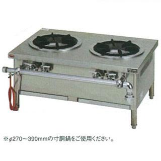 【業務用】 マルゼン 外管式スープレンジ MLSG-126 1200×600×450 12A・13A(都市ガス)【 メーカー直送/後払い決済不可 】【ECJ】