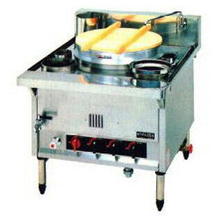 マルゼン ガス式日本そば釜 MGS-STLB 【 厨房機器 】 【 メーカー直送/後払い決済不可 】 【ECJ】