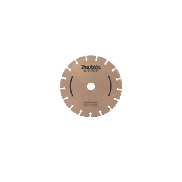 【業務用】【 マキタ 電動工具 部品 パーツ オプション 】 レーザーブレード A-36625 【 DIY 作業用 工具 プロ 愛用 】