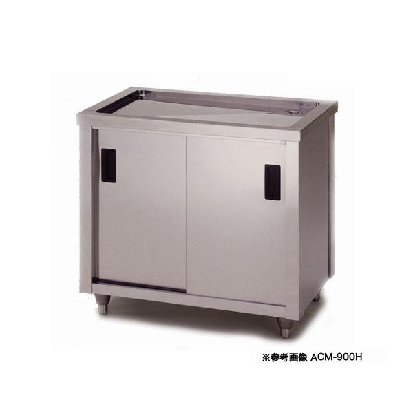 東製作所 アズマ 業務用水切キャビネット ACM-750K 750×450×800 【 メーカー直送/後払い決済不可 】 【ECJ】