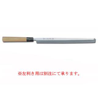 【業務用】【和包丁 蛸引 刺身包丁】シェフ和包丁蛸引 240mm