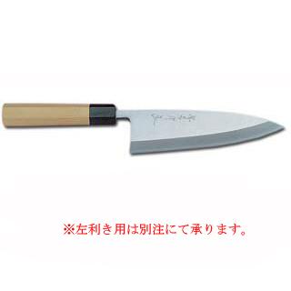 【業務用】シェフ和包丁出刃 195mm