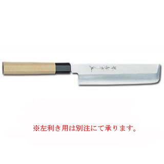 【業務用】シェフ和包丁薄刃 165mm