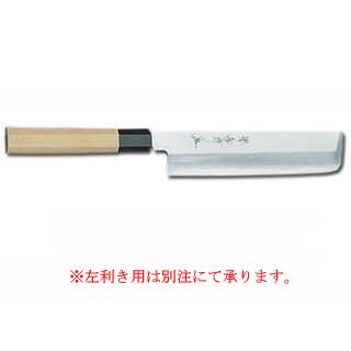 【業務用】シェフ和包丁薄刃 210mm