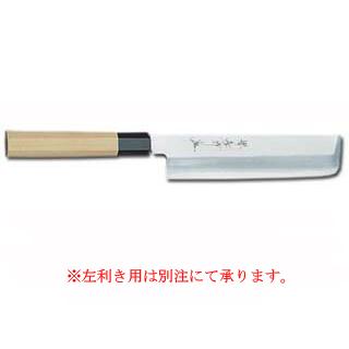【業務用】シェフ和包丁薄刃 225mm
