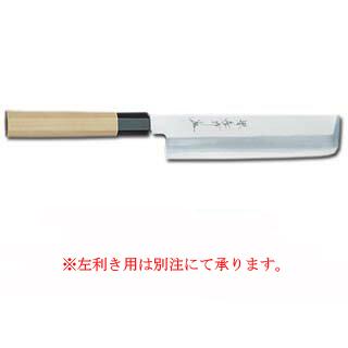 【業務用】シェフ和包丁薄刃 240mm