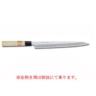 【業務用】【 和包丁 柳刃包丁 】霞研正夫 360mm