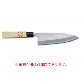 【業務用】霞研出刃 240mm