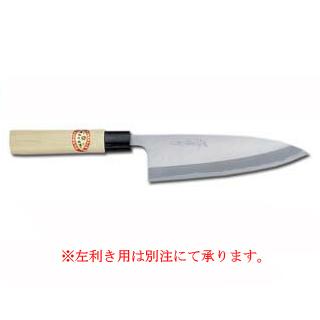 【業務用】霞研出刃 300mm