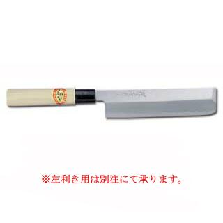 【業務用】霞研薄刃 225mm