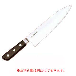 【業務用】【洋出刃】日本鋼(ツバ付)洋出刃 270mm