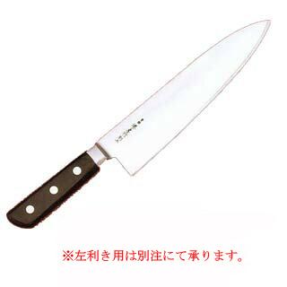 【業務用】【洋出刃】日本鋼(ツバ付)洋出刃 300mm