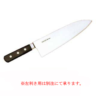 【業務用】【牛刀】日本鋼(ツバ付)小間切牛刀 240mm