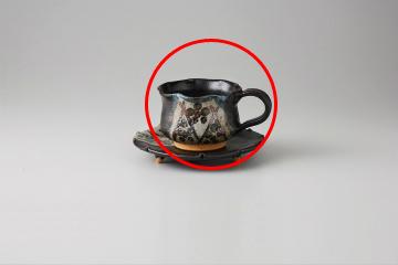 【まとめ買い10個セット品】和食器 天目錆格子 コーヒーカップ 35M480-32 まごころ第35集 【キャンセル/返品不可】【ECJ】