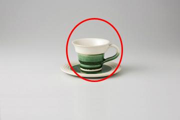 【まとめ買い10個セット品】和食器 オリベ釉手彫ライン コーヒーカップ 35M481-06 まごころ第35集 【キャンセル/返品不可】【ECJ】