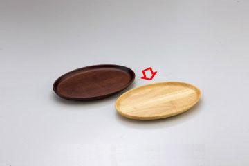 【まとめ買い10個セット品】和食器 木製カフェトレイ オーバル ナチュラル 35R556-04 まごころ第35集 【キャンセル/返品不可】【ECJ】