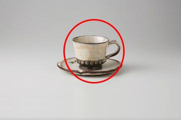 【まとめ買い10個セット品】和食器 かいらぎ コーヒーカップ 35Y480-02 まごころ第35集 【キャンセル/返品不可】【ECJ】