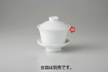 【まとめ買い10個セット品】和食器 シノワホワイト 茶盃 36K356-53 まごころ第36集 【キャンセル/返品不可】【ECJ】