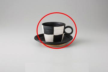 【まとめ買い10個セット品】和食器 天目市松 コーヒーカップ 35Q481-40 まごころ第35集 【キャンセル/返品不可】【ECJ】
