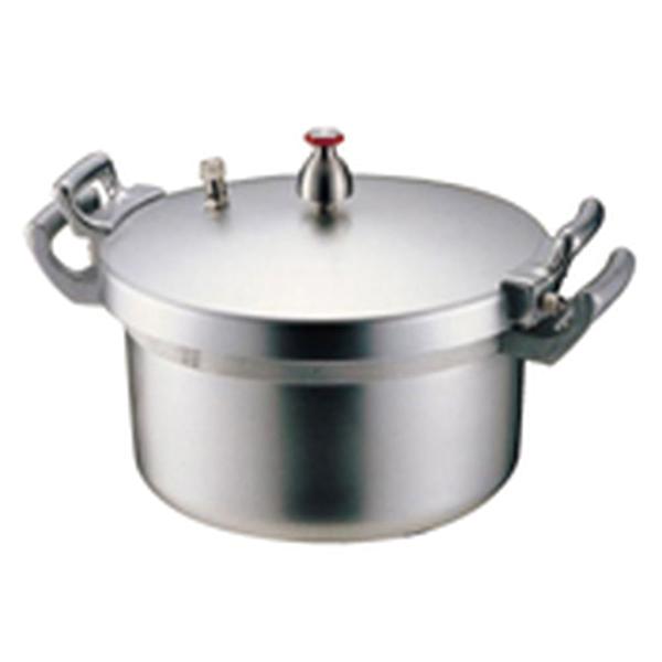 『 圧力鍋 』ホクア 業務用アルミ圧力鍋24L