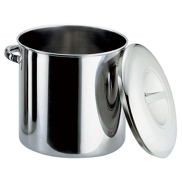 『 キッチンポット 丸型 』エコクリーン18-8ステンレス 内蓋式キッチンポット 26cm[手付]