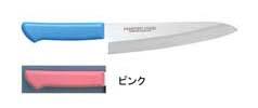 『 和包丁 出刃包丁 』マスターコック抗菌カラー庖丁 洋出刃 MCDK-240 ピンク