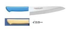 『 和包丁 出刃包丁 』マスターコック抗菌カラー庖丁 洋出刃 MCDK-270 イエロー
