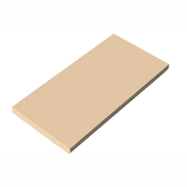 『 まな板 業務用 840mm 』瀬戸内 一枚物カラーまな板ベージュ K7 840×390×H30mm【 メーカー直送/代金引換決済不可 】
